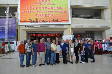 Iowans at Eurasia mall in China